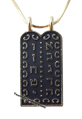Hebrew Ten Commandments Necklace