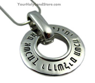 IF I FORGET THEE JERUSALEM RHODIUM NECKLACE