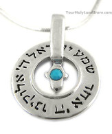 Shema Israel and Hamsa Hand Necklace