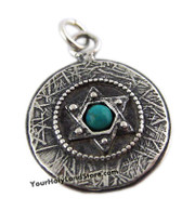 Antique Style Star of David Pendant with Shema Israel Prayer