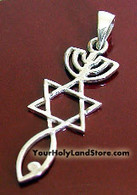 STERLING SILVER MESSIANIC PENDANT