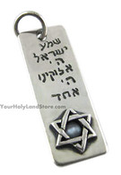 Shema Israel and Star of David Pendant
