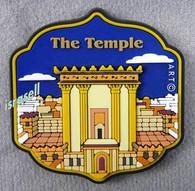 JERUSALEM TEMPLE MAGNET