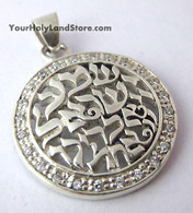 Sterling Silver Shema Yisrael Circle Necklace