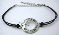 Shema Yisrael Adjustable Bracelet