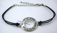 Shema Yisrael Adjustable Bracelet