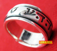 KABBALAH POWER RING