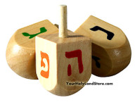 3 Chanukah Wooden Dreidels