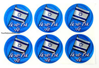 Israeli Flag Stickers