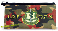 ISRAELI ARMY PENCIL CASE