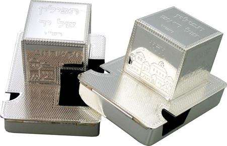 Tefillin Boxes