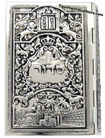 Silver Cover Siddur Hebrew & English