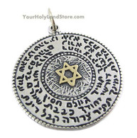 Silver and Gold Ana BeKoach Pendant with Star of David