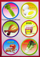 36 HEBREW PASSOVER STICKERS