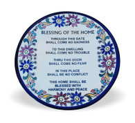 Home Blessing Wall Plate