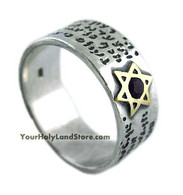 Traveler's Prayer (Tefillat HaDerech) Ring with Star of David