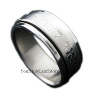 Ani Le Dodi Ring