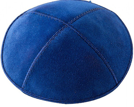 Personalized Royal Blue Suede Kippah