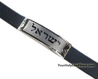 Support Israel Bracelet