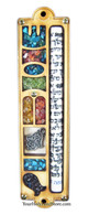 Wood Mezuzah + Scroll