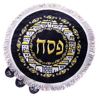 Passover Matza Cover with Jerusalem View