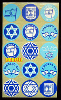 150 ISRAELI FLAG & DAVID STAR & MENORAH STICKERS
