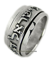 STERLING SILVER SHEMA ISRAEL RING