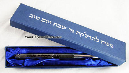 Jewish Shabbat Lighter