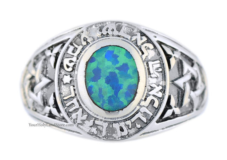 STERLING SILVER & OPAL SHEMA YISRAEL RING