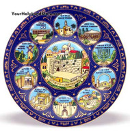 """Israel Sites"" Ceramic Plate"