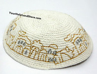 KNITTED JERUSALEM WHITE KIPPAH