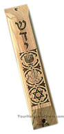 OLIVE WOOD MEZUZAH with Menorah and Star of David