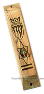 Star of David OLIVE WOOD MEZUZAH