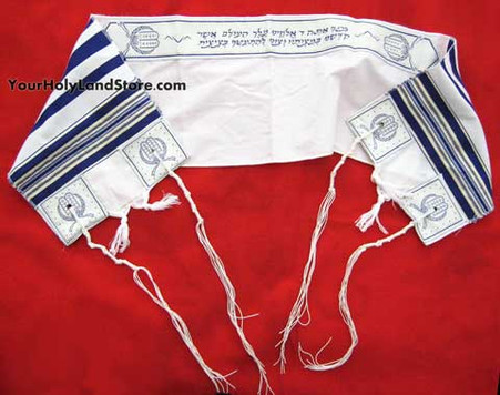 Jewish Small Prayer Shawl
