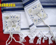 "36""x72"" Jewish Kosher Prayer Shawl"