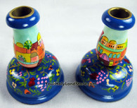 Jerusalem Shabbat Candlesticks From Israel