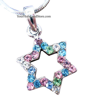 Star of Magen David Necklace