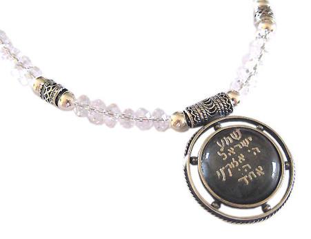 Shema Yisrael Crystal Gemstone Necklace - Jewish Jewelry