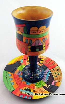 Jerusalem Kiddush Cup + Plate