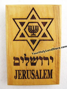 OLIVE WOOD STAR OF DAVID & MENORAH MAGNET