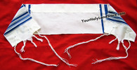 Jewish Small Wool Tallit