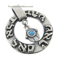 Kabbalah Protection Pendant with Hamsa and Shema Yisrael