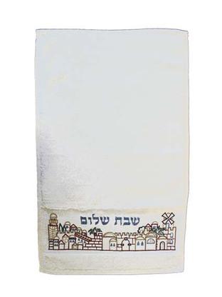 Jerusalem NETILAT YADAYIM HAND TOWEL