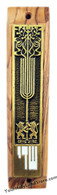 LION OF JUDAH OLIVE WOOD MEZUZAH
