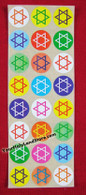 STAR OF MAGEN DAVID COLORFUL STICKERS