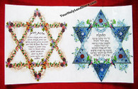 STAR OF MAGEN DAVID ART PVC STICKERS