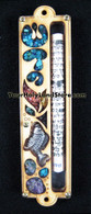 MEZUZAH FROM ISRAEL WITH SHEMA SCROLL
