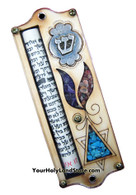 Star of David Mezuzah with Shema Scroll