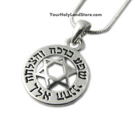 Kabbalah Protection From Evil Eye Necklace