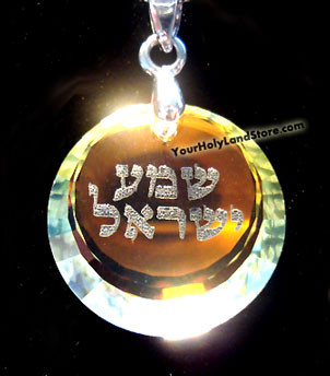 SHEMA ISRAEL - JEWISH PRAYER SWAROVSKI NECKLACE